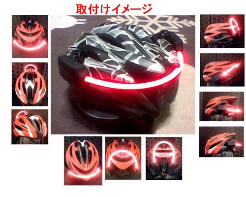 Fiber Flare Light M.V.P纤维喇叭形灯M.V.P LPF05100-02 M