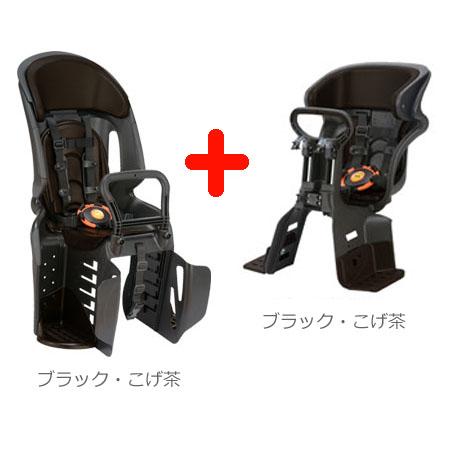 OGK RBC-011DX3+FBC-011DX3 前用+うしろ用自転車用チャイルドシート 【後ろリアキャリア取付タイプ パナソニック(Panasonic) ヤマハ(YAMAHA)にも対応してます】