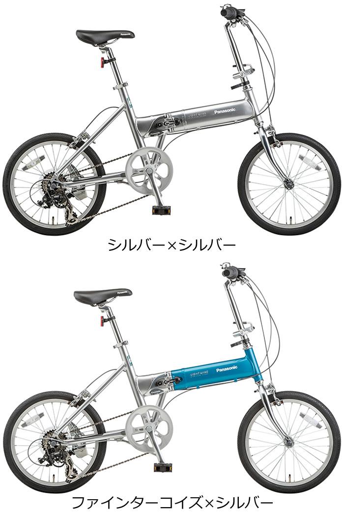 【完売】2016パナソニック ライトウイング 18インチ 外装7段変速付 B-TW873 軽量アルミフレーム製 折り畳み自転車 ライトウィング アルミ製 折りたたみ自転車 18型