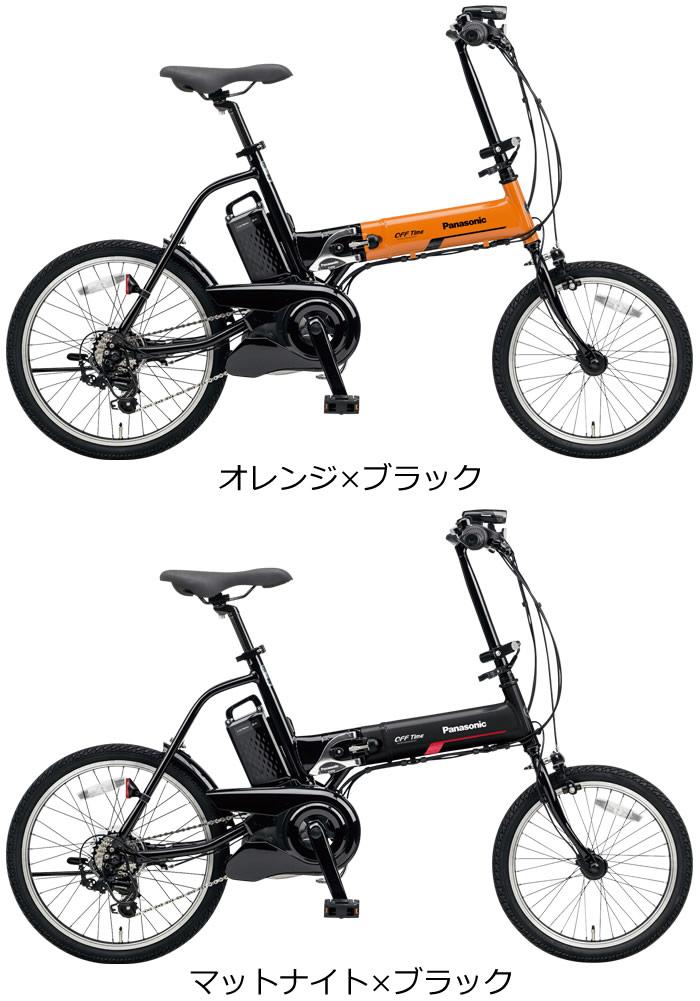 Bike Pink Sigma Sport Micro W Safety Light