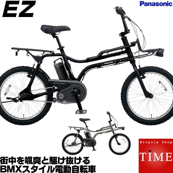 モトクロス風でかっこいい BMXスタイルの電動アシスト自転車 超特価SALE開催 ご予約品 送料無料 ※一部対象外EZ 期間限定特価品 イーゼット BE-ELZ034 20インチ モトクロス風 パナソニック 2021年モデル 内装3段変速付 カッコいい電動自転車 BMXスタイル