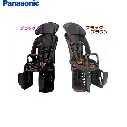 【パナソニック・ギュットシリーズ用】Panasonic 後チャイルドシート NCD366AS~NCD372AS【子供椅子】【サイクルパーツ オプションパーツ】