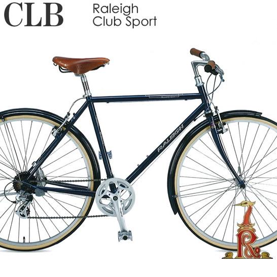 【送料無料】Raleigh CLB Club Sport ラレー クラブスポーツ 700×28C 外装8段変速 2019年モデル シマノ ALTUS採用 ドロヨケ標準装備で扱いやすい おしゃれデザインのクロスバイク