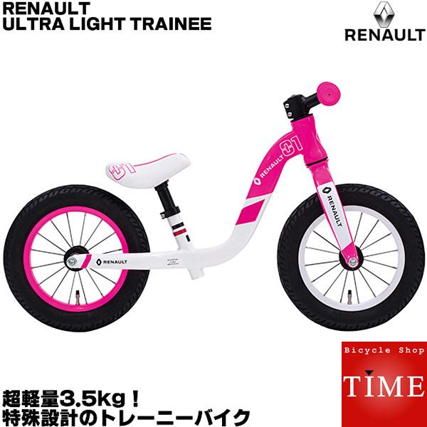【送料無料/一部地域対象外】ルノー ウルトラライトトレイニー RENAULT ULTRA LIGHT TRAINEE 12インチ トレーニーバイク アルミフレーム製