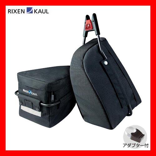 【自転車用シートポストバッグ】 RIXEN&KAUL 【自転車用シートポストバッグ】 RIXEN&KAUL リクセン&カウル コントアーマッドガード CO810 P