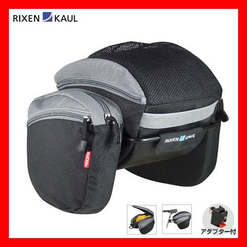 【送料無料】【自転車用シートポストバッグ】 RIXEN&KAUL リクセン&カウル コントアーマックスツーリング CO865 P