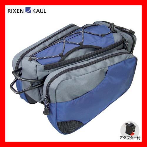 【送料無料】【自転車用シートポストバッグ】 RIXEN&KAUL リクセン&カウル コントアーマックススポーツ CO866 P
