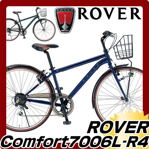 面向2015ROVER Comfort7006L-R4 6段变速低酒吧时尚的设计的通勤的交叉摩托车700C通勤上学减肥自行车ROVER舒服7006L-R4