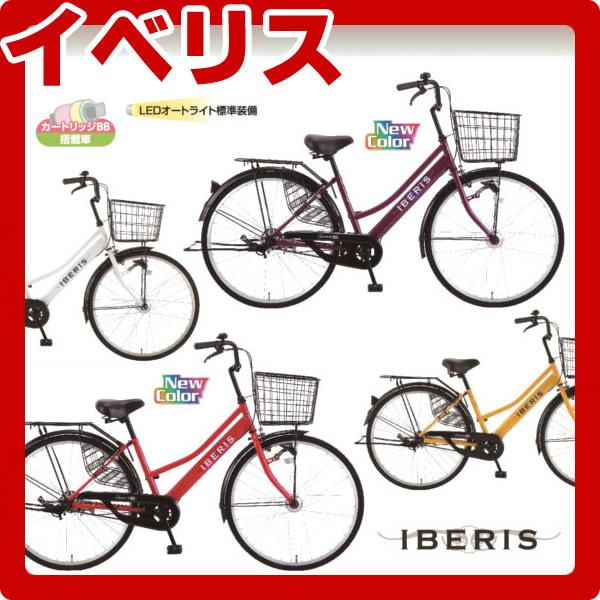 タウンサイクル IBERIS イベリスオート(26インチ/変速なし) 【ブラックパーツ仕様のファッション車】