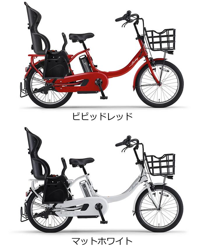 在PAS Babby un yamahapasubabian PA20BXLR优惠在的2017年装上型号电动自行车小孩,3个3人座的自行车坐,装上pasubabi un 20英寸小孩,电动自行车PAS babi un座套·儿童座席是便宜的价格,并且装上前背后小孩装设可的PAS babian 12.3Ah