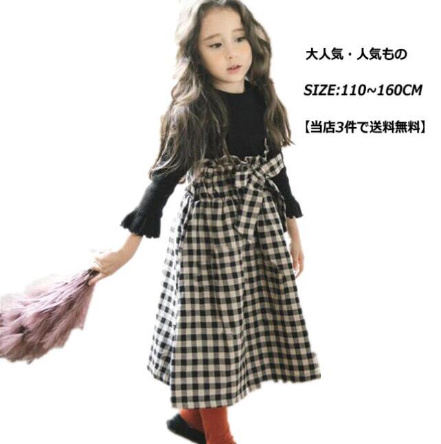 【女の子】春に着せたいおしゃれなワンピースは?(130cm)