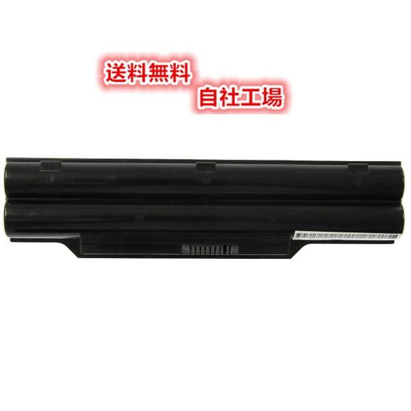 日本正規品 全国送料無料 最安値徹底挑戦 PSEマーク付 保険加入済み 富士通 新品 FMVNBP186 互換バッテリー FUJITSU セール品 FPCBP250 FMVNBP189