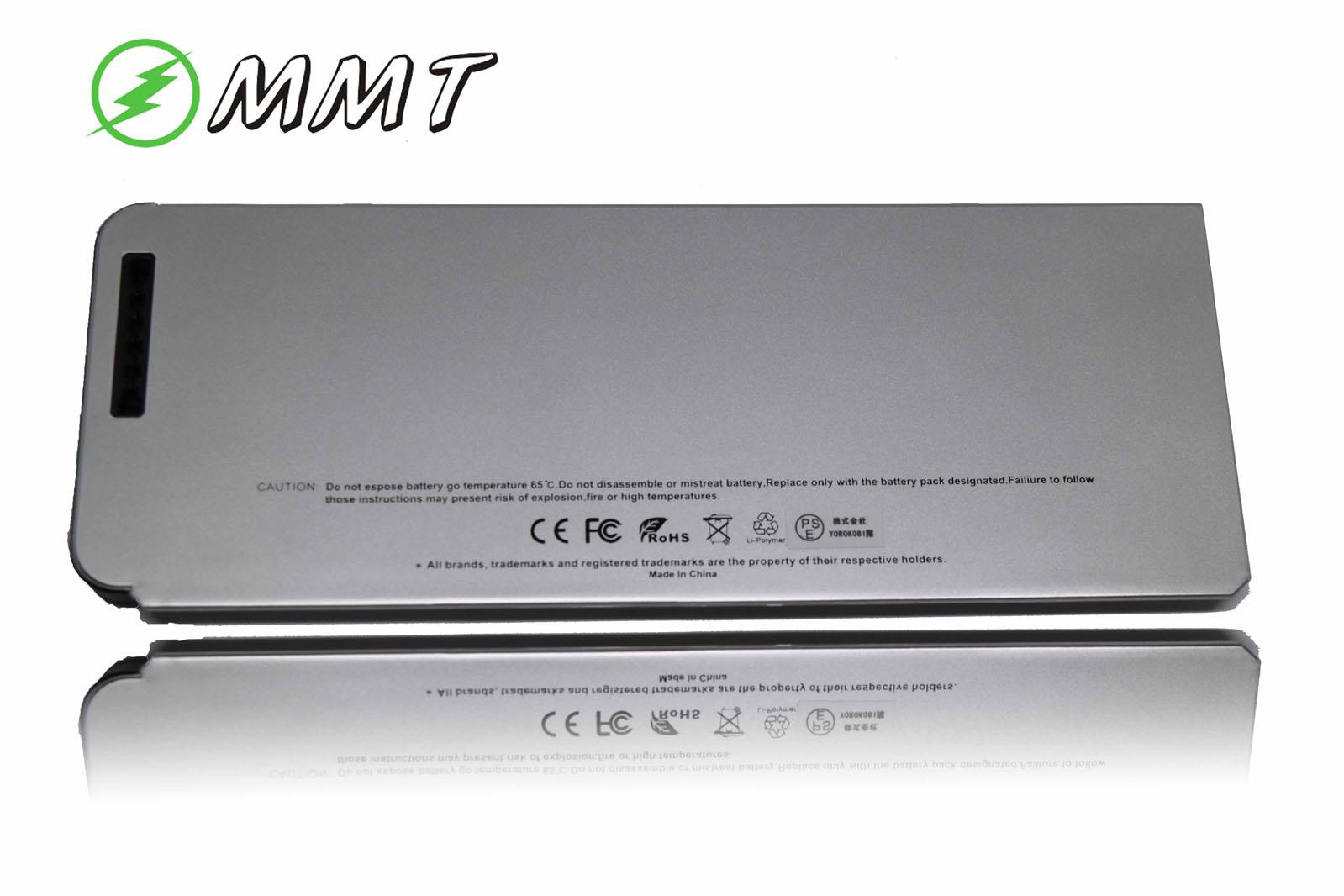 全国送料無料 最安値徹底挑戦 日本最大級の品揃え PSEマーク付 保険加入済み アップル 新品 APPLE MacBook 13 MB771 A 代引き不可 MB771J MB771LL バッテリー インチ の 互換 A1280