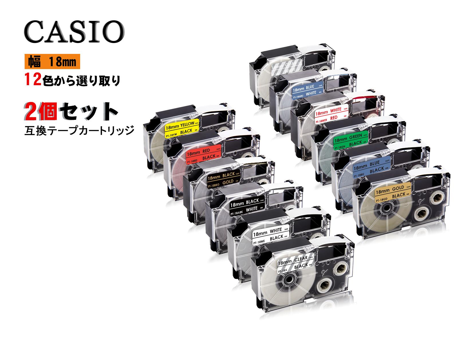 最安 新発売セール 定価 強粘着 Casio casio カシオ ネームランド 互換 テープカートリッジ テプラテープ 8m 長さ カラーラベル 人気商品 2年保証可能 全 2個セット 12色 18mm カシオ用 幅