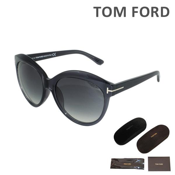 トムフォード サングラス FT9259 /S 20B 58 TOM FORD メンズ 正規品 アジアンフィット TF9259 【送料無料(※北海道・沖縄は1,000円)】