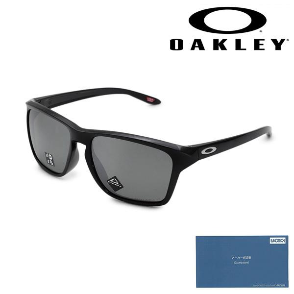 OAKLEY オークリー サングラス グラサン 眼鏡 めがね 最安値 商品 メガネ 2020年新商品 国内正規品 OO9448F-0558 SYLAS ※北海道 沖縄は1 送料無料 偏光レンズ アジアンフィット 000円 UVカット サイラス