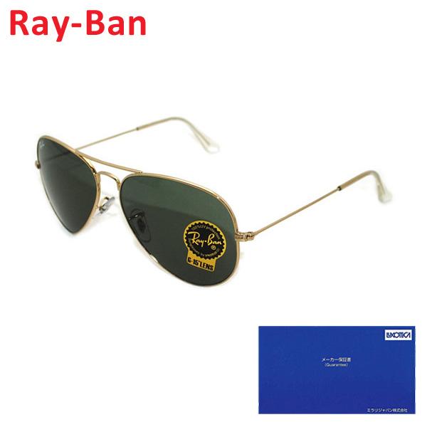 71ee13955bcf4c RayBan Ray-Ban レイバン サングラス グラサン 【ふるさと割】 国内正規 ...