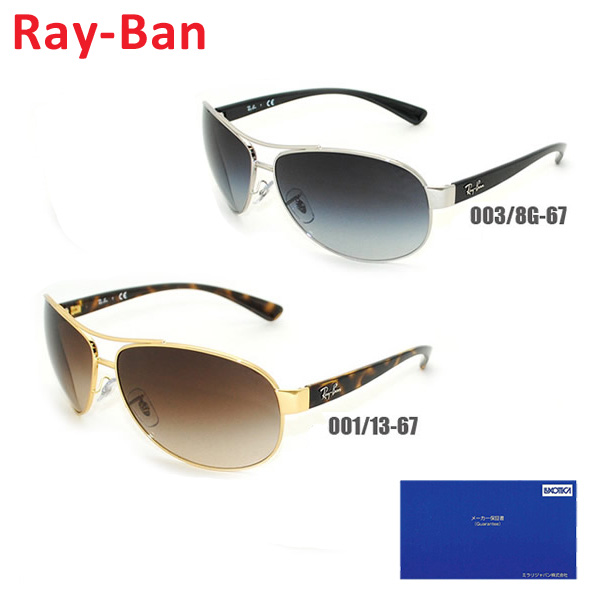 【国内正規品】 RayBan Ray-Ban (レイバン) サングラス RB3386 003/8G 67 001/13 67 メンズ 【送料無料(※北海道・沖縄は1,000円)】