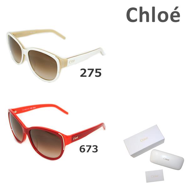 【国内正規品】 Chloe (クロエ) サングラス CE615SA 275 673 アジアンフィット レディース UVカット 【送料無料(※北海道・沖縄は1,000円)】