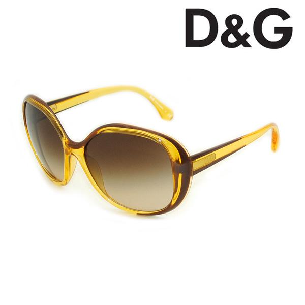 【国内正規品】 D&G (ディーアンドジー) サングラス DD8090 198513 アジアンフィット メンズ レディース【送料無料(※北海道・沖縄は1,000円)】