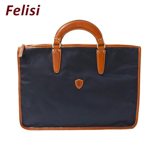 Felisi フェリージ ビジネスバッグ ブリーフケース 9841/DS 0045 ブルー 青 BLEU BLUE 9841-DS メンズ 【送料無料(※北海道・沖縄は1,000円)】