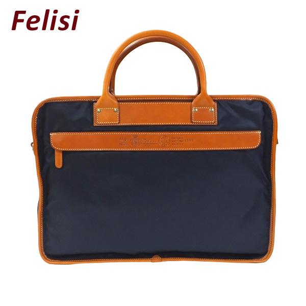 Felisi フェリージ ビジネスバッグ ブリーフケース 1999-DS 0045 ブルー 青 BLEU BLUE 1999/DS メンズ 【送料無料(※北海道・沖縄は1,000円)】