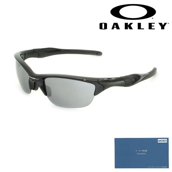 オークリー サングラス OO9153-01 OAKLEY HALF JACKET 2.0 UVカット アジアンフィット 正規品 【送料無料(※北海道・沖縄は1,000円)】