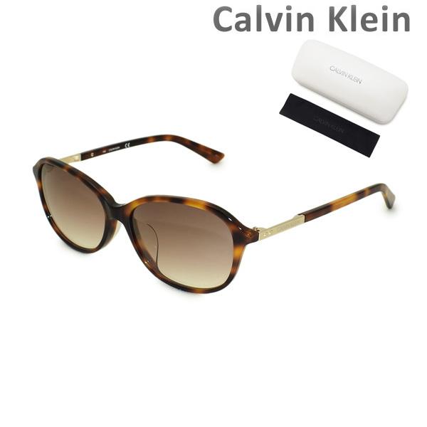 2020年新作 【国内正規品】 Calvin Klein(カルバンクライン) サングラス CK19544SA-240 アジアンフィット メンズ レディース UVカット【送料無料(※北海道・沖縄は1,000円)】