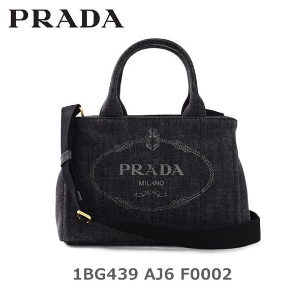 PRADA プラダ バッグ 1BG439 AJ6 F0002 NERO ブラック DENIM 2WAY ハンドバッグ ショルダーバッグ レディース 【送料無料(※北海道・沖縄は1,000円)】