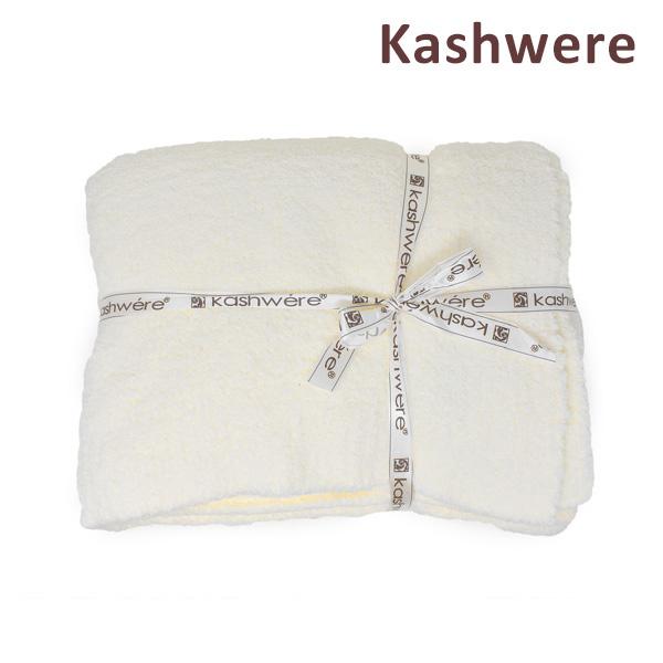 KASHWERE 本物 カシウエア ブランケット 海外正規品 ソリッド Throw Solid 沖縄は配送不可 送料無料 1着でも送料無料 Blankets クリーム カシウェア ※北海道 T-30-05-52