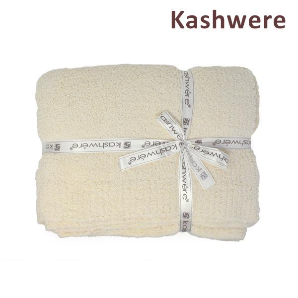 [スーパーSALE価格] カシウエア ソリッド ブランケット Throw Solid Blankets T-30-26-52 モルト KASHWERE カシウェア 【送料無料(※北海道・沖縄は1,000円)】