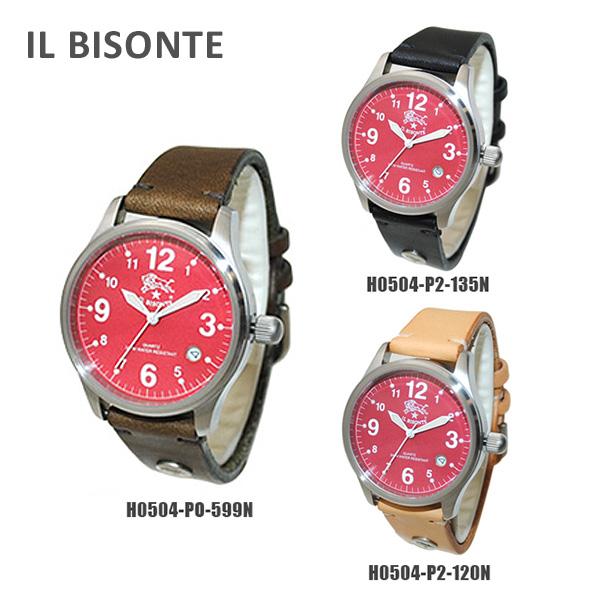 IL BISONTE (イルビゾンテ) 時計 腕時計 H0504-P2 120N 135N 145N 166N H0504-PO-599N メンズ レディース ウォッチ イル ビゾンテ 【送料無料(※北海道・沖縄は1,000円)】