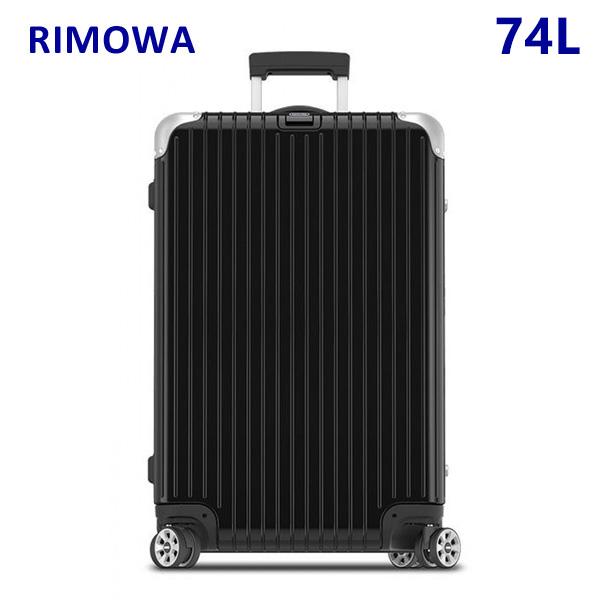 RIMOWA リモワ LIMBO 70 E-Tag リンボ 73L 882.70.50.5 ブラック TSAロック 電子タグ スーツケース キャリーバッグ 【送料無料(※北海道・沖縄は1,000円)】