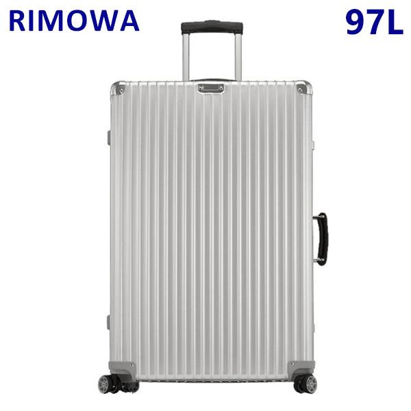 RIMOWA リモワ CLASSIC FLIGHT MW 77 クラシック フライト シルバー 97L 971.77.00.4 TSAロック スーツケース キャリーバッグ 【送料無料(※北海道・沖縄は1,000円)】