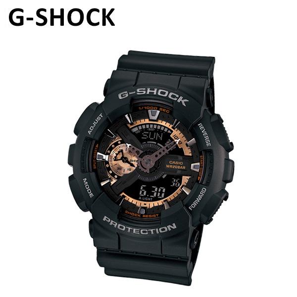 【国内正規品】 CASIO(カシオ) G-SHOCK(Gショック)GA-110RG-1AJF 時計 腕時計 【送料無料(※北海道・沖縄は1,000円)】