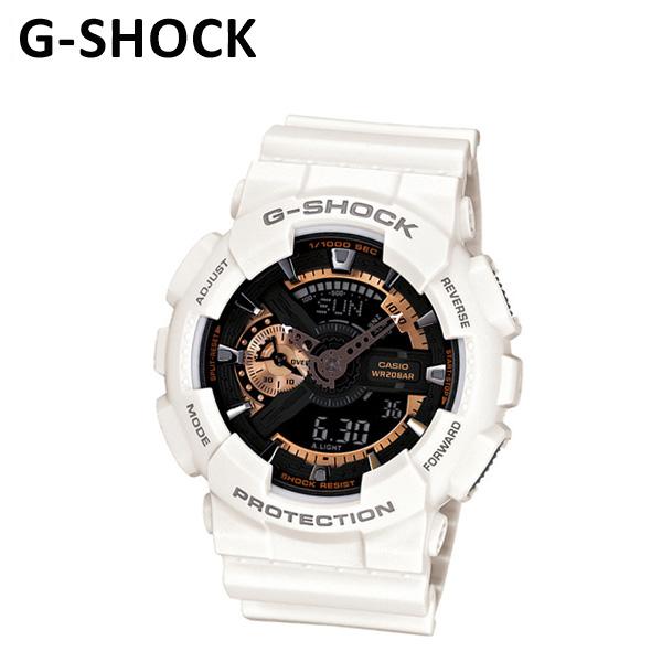 【国内正規品】 CASIO(カシオ) G-SHOCK(Gショック)GA-110RG-7AJF 時計 腕時計 【送料無料(※北海道・沖縄は1,000円)】(casio-ga-110rg-7ajf)