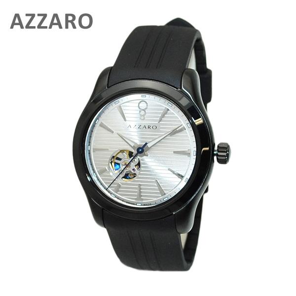 AZARRO (アザロ) 腕時計 AZ2260.46SB.000 Coastline 43 Silver / Black シルバー ブラック 時計 メンズ 自動巻き ラバー 【送料無料(※北海道・沖縄は1,000円)】