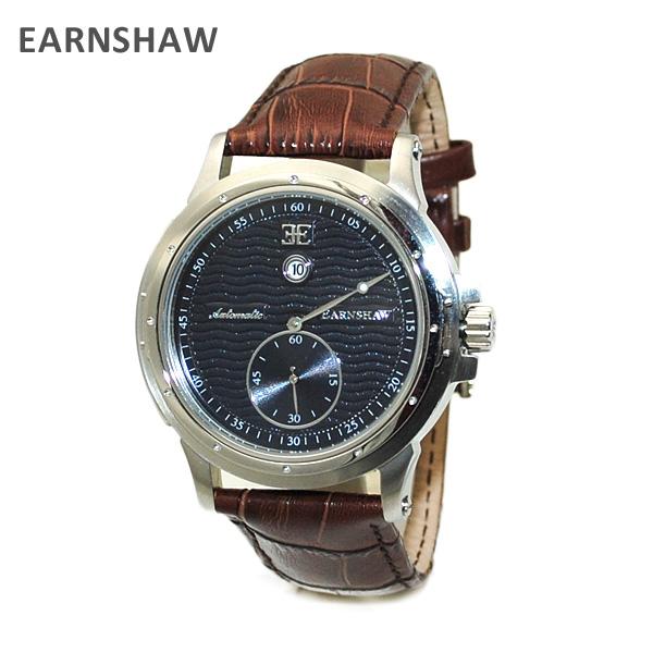 【国内正規品】 EARNSHAW (アーンショウ) 時計 腕時計 ES-8045-01 レザー シルバー/ブラウン 自動巻き メンズ ウォッチ 【送料無料(※北海道・沖縄は1,000円)】