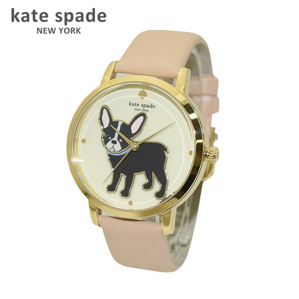 ケイトスペード 腕時計 レディース KSW1345 メトロ ゴールド/ベージュ レザー kate spade 【送料無料(※北海道・沖縄は1,000円)】