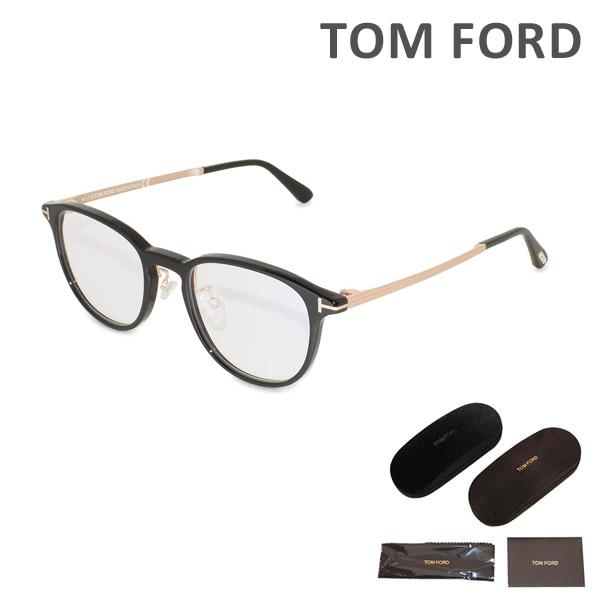 トムフォード メガネ 伊達眼鏡 フレーム FT5593-D-B/V 001 51 TOM FORD メンズ レディース 正規品 TF5593-D-B 【送料無料(※北海道・沖縄は1,000円)】