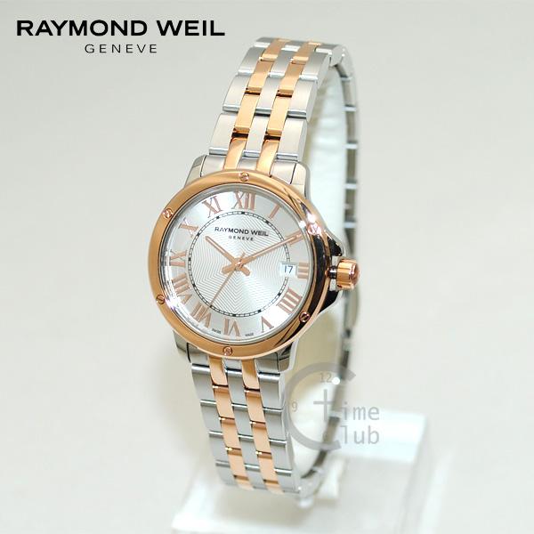 RAYMOND WEIL (レイモンド ウィル) 時計 腕時計 5391-SB5-00658 コンビ レディース 【送料無料(※北海道・沖縄は1,000円)】