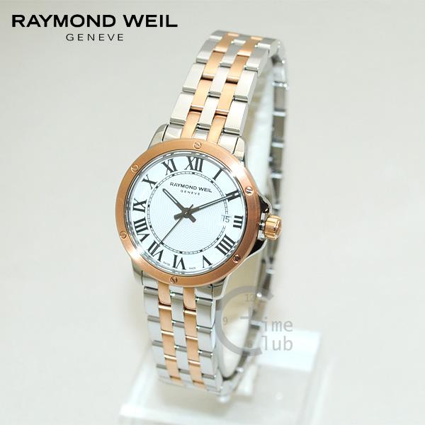 RAYMOND WEIL (レイモンド ウィル) 時計 腕時計 5391-SP5-00300 コンビ レディース 【送料無料(※北海道・沖縄は1,000円)】