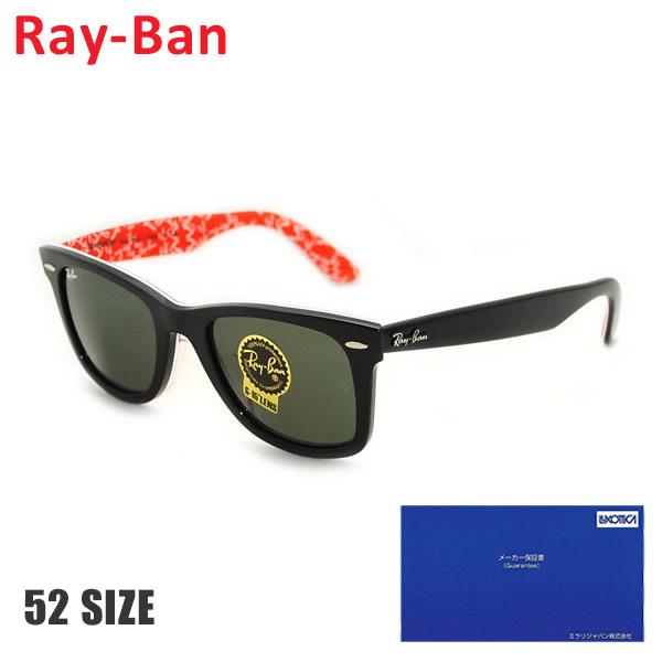 【クーポン対象】 【国内正規品】 RayBan Ray-Ban (レイバン) サングラス WAYFARER ウェイファーラー RB2140F-1016-52 メンズ レディース 【送料無料(※北海道・沖縄は1,000円)】