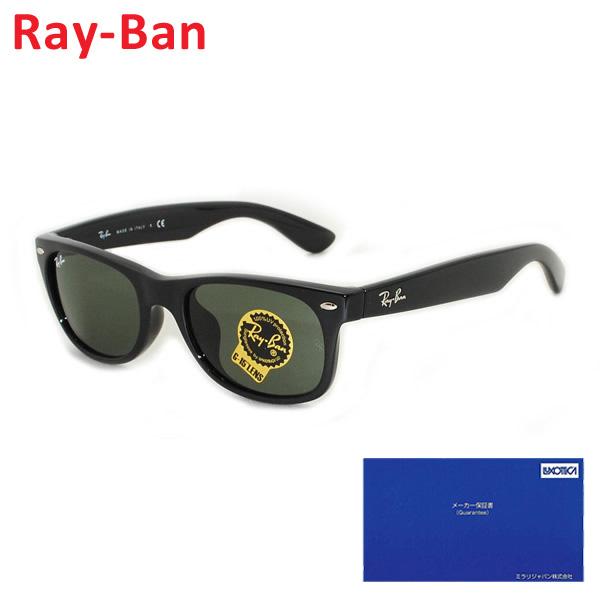 ユニセックス ウェリントン メンズ Ray-Ban WAYFARER RB2140 605632 WAYFARER ICE-POP COLLECTION サングラス レディース ウェイファーラー レギュラーフィット 50サイズ レイバン 国内正規品