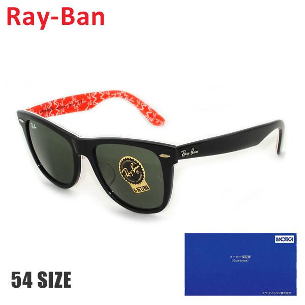 【国内正規品】 RayBan Ray-Ban (レイバン) サングラス RB2140F-1016-54 WAYFARER ウェイファーラー フルフィット メンズ レディース 【送料無料(※北海道・沖縄は1,000円)】