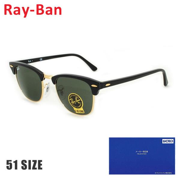 4646859465ec 【国内正規品】 RayBan Ray-Ban (レイバン) サングラス RB3016-W0365
