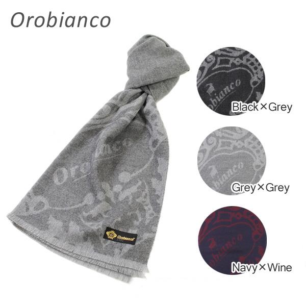 Orobianco (オロビアンコ) マフラー OB-1506 ジャカード JACQUARD ブラック グレー ダークグレー ネイビー ワイン 黒 メンズ レディース 【送料無料(※北海道・沖縄は1,000円)】