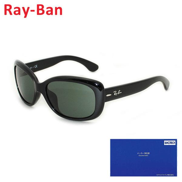 【国内正規品】 RayBan Ray-Ban (レイバン) サングラス RB4101F-601/71-58 JACKIE OHH ジャッキーオー フルフィット メンズ レディース 【送料無料(※北海道・沖縄は1,000円)】