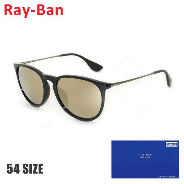 【クーポン対象】 【国内正規品】 RayBan Ray-Ban (レイバン) サングラス RB4171F-601/5A-54 ERIKA エリカ フルフィット ミラーレンズ メンズ レディース 【送料無料(※北海道・沖縄は1,000円)】