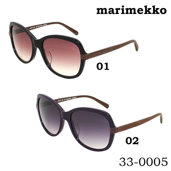 マリメッコ 33-0019 送料無料 サングラス 3カラー marimekko/